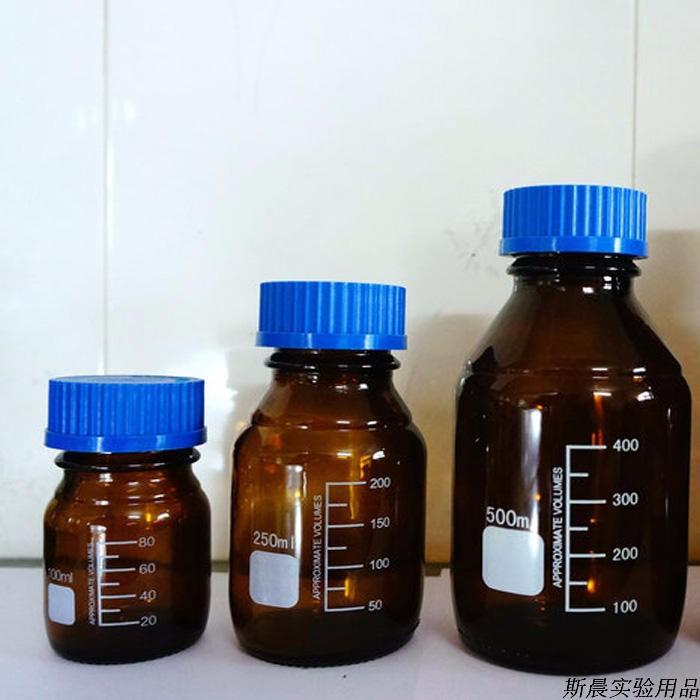 杭州斯晨500mlGL45蓝盖螺纹丝口棕色玻璃试剂瓶