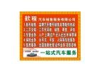 东莞高价求购二手车长期收精品车二手车交易免费评估抵押贷款