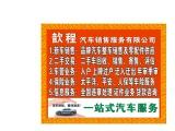 东莞樟木头求购 轿车 日产 轩逸要求无事故非泡水非盗抢