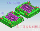 天津龙抬头-最专业的汽车冲压模具设计培训