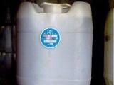供应华众优质锅炉除垢剂