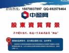 中盈网 中盈网 互联网券商 最懂中国投资者的互联网券商