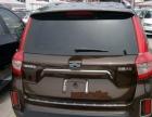 吉利 远景SUV 2016款 1.3T CVT 旗舰型手续简单价