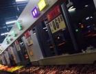 百年农乡生鲜超市加盟 零售业 投资金额 1万元以下