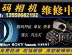 漳州佳能5D2相机 单反机维修
