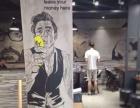 接广东省内墙体涂鸦壁画