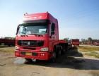 江门鹤城镇物流公司 承接鹤城至全国物流运输
