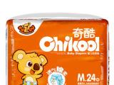 【心品】奇酷透气棉柔  婴儿尿不湿24M号码 宝宝纸尿裤特价