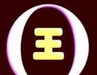 8位QQ号 7位QQ号码 9位QQ号 10位QQ号