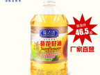 福达坊清香葵花籽油 葵花子油 5l 非转基因 食用油 粮油批发