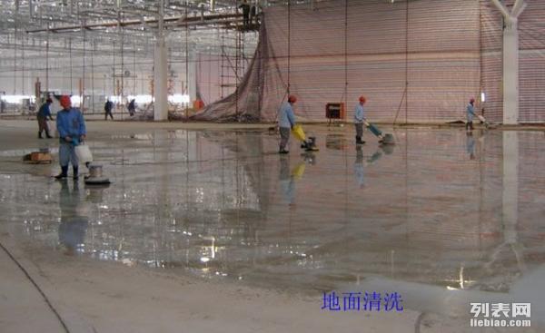 芜湖地面清洗各种地毯清洗