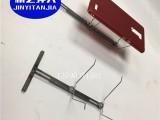 金属不锈钢喷漆夹具 T字喷油夹具 涂装弹簧线 厂家直供