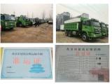 北京市拉渣土拉垃圾装修垃圾清运公司代办消纳证