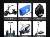武汉电动车电瓶电池定做锂电池故障检测维修定做生产