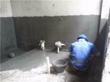 杭州专业卫生间防水补漏公司