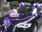 鹤壁博弈婚车