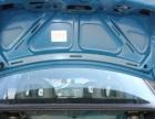 别克赛欧-三厢2002款 1.6 自动 SLX 豪华型