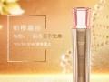 帕穆嘉丽-青春露水 改善皮肤去皱美白控油 锦盛专业化妆品厂家