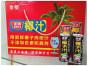 江西铁罐椰汁礼盒装供应商,价格便宜就来富兴源
