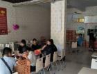 (临沂迅捷)整转河东区凤凰大街黄焖鸡米饭店