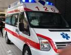 广州救护车出租,高效的救命稻草