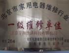 北京冰箱冰柜维修厂家  饭店超市大冷柜专业维修