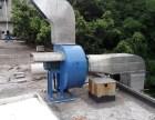 东莞厨房风机安装与维修改造排油烟机安装与清洗维修
