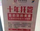 香港泰悦城开业在即,金铺在售,做世界500强的房东
