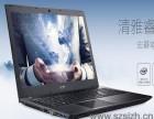深圳宏基acer笔记本维修 电脑数据恢复,电脑维修点