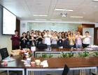 上海公司企业太极拳气功健身课程 上海公司团体太极瑜伽学习
