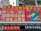 超市清货公司 ,梅州清货公司,百货超市清货公司,