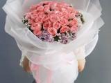 福州鲜花速递 同城鲜花配送 网上定花送花 鲜花预定电话