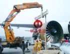 惠州市工厂设备搬迁公司首先(明通集团)