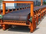 湖北厂家定制多规格皮带输送机