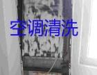 武昌司门口复兴路空调清洗,专业清洗机深度清洗空调
