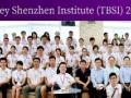 清华保送研究生暑期初高中数学辅导