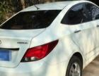 现代瑞纳-三厢 2014款 1.4T 自动 轿车 个人精品一手车