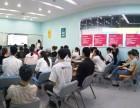 深圳龙华商务英语培训哪家机构好?