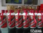 WW内江资中国窖上门礼品虫草老酒茅台酒回收