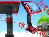 三合一体3D高清1500G触摸KTV卡拉