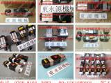 帕斯卡过载泵响维修,东永源供应扬力冲床油泵PH1071-HA