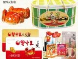 蟹中王1000型大閘蟹套餐禮盒 爆款 貴陽螃蟹 大閘蟹