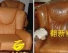 厦门沙发翻新,换皮换布,餐椅沙发维修换海绵,来电优惠。