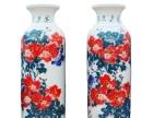 落地礼品大花瓶 粉彩陶瓷大花瓶定制