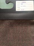 尚祺纺织s8020系列小千鸟格