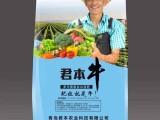 多元素螯合水溶肥-君本牛-君本农业