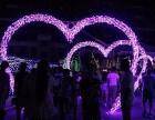 广州灯光展出租梦幻艺术灯光节租赁光雕展制作灯光节安装