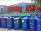 【现货供应】吉化TX-10 昆仑牌烷基分聚氧乙烯醚厂价直销
