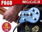 送耳机MOOER魔耳POGO 迷你电吉他综合效果器