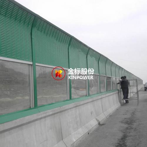 山东高速隔声屏障 内部填充材质